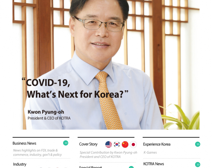 KOTRA news – August 2020