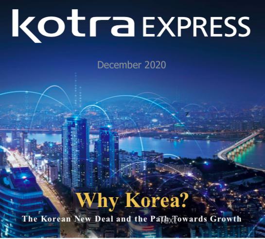 KOTRA news December 2020